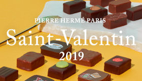 ピエール・エルメ・パリ|バレンタイン オンラインショップ