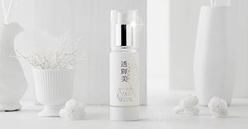 限定品「透輝美」(とうきのび)美容のプロが使うドクターリセラの高品質化粧品
